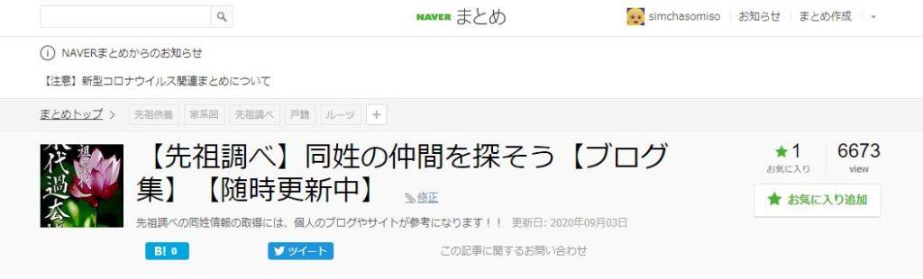 米子 医療 生活 協同 組合 富田